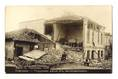 1928 Bulgaria Plovdiv earthquake postcard 1